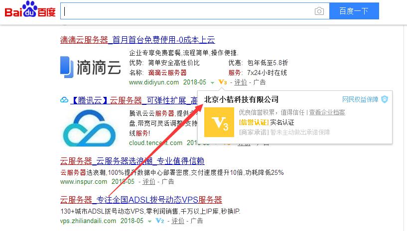 汽车保险哪家比较好   中国日报网